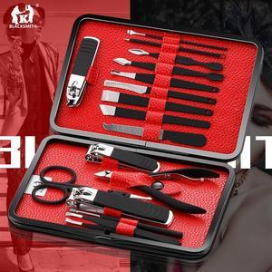 16件修手修脚指甲刀套装修脚刀家用美甲工具成人去死皮剪指甲钳