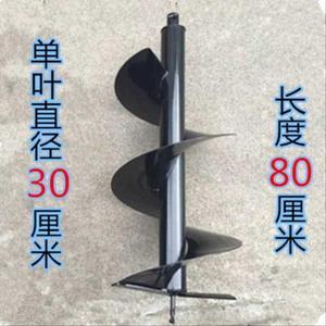 日本購螺旋鉆頭鉆土 種植打樁機手電鉆植樹旋挖沖擊鉆打孔器鉆桿