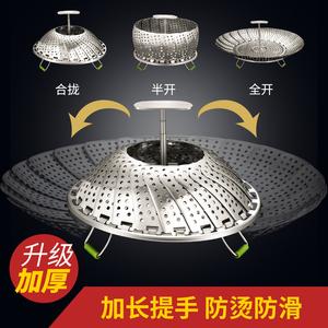 德國家用隔水多功能可伸縮不銹鋼蒸架可折疊蒸籠蒸屜圓蒸盤水果籃