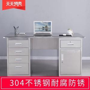 不锈钢办公桌304电脑桌钢制加厚书桌写字台1.2米1.4米1.6米抽屉锁