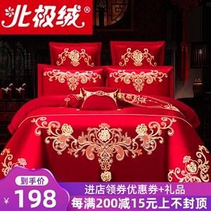 婚慶四件套大紅全棉刺繡新婚喜被六八十件套結婚純棉繡花床上用品