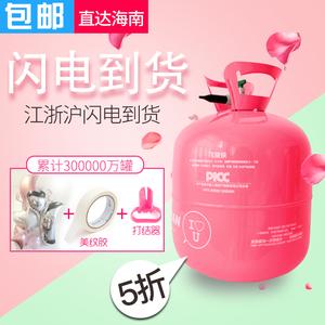 氦气罐大小瓶气球气模打气筒充气机生日婚房婚礼装饰家用现货包邮