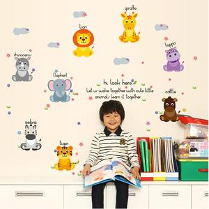 创意可爱卡通小动物识字英文墙贴纸儿童房幼儿园教室装饰贴墙壁贴