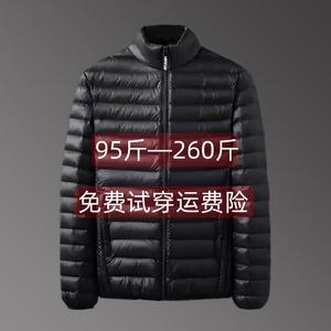 2020冬季新款男士羽绒棉服短款轻薄棉衣工作服男装小棉袄冬装外套
