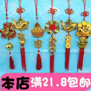 喜慶金色魚小掛件房間植物裝飾中國節結婚過節燈籠花生廠家直銷