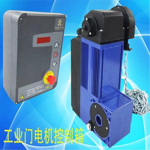 电动翻板工业卷帘车库提升门电机伸缩门电机KGTSZM门用马达开门器