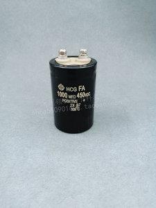 全新日立螺絲腳 450V1000UF電解電容 400V1000UF變頻器口罩機專用