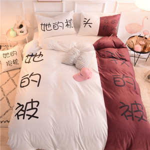 創意個性老公老婆的床上四件套水晶絨情侶搞笑水貂絨被套抖音冬季