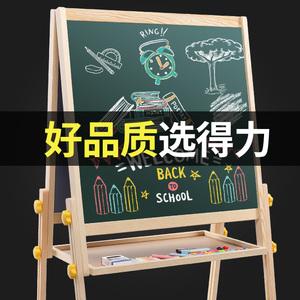 得力儿童画板磁性小黑板支架式教学家用写字板宝宝磁力涂鸦画画板