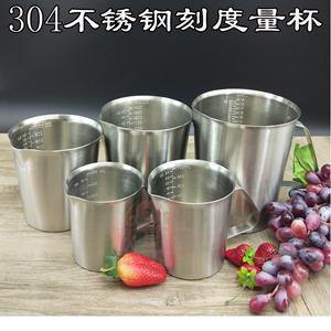 奶茶烘焙店咖啡廳304不銹鋼加厚帶刻度量杯大容量2000ML帶蓋燒杯