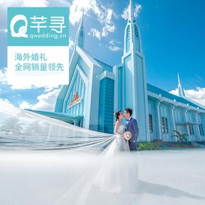 ?#36153;?#22622;班岛海外婚礼婚纱摄影团购海外婚纱照蜜月旅行婚礼结婚仪式