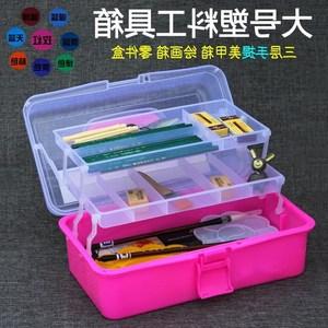 美术工具箱大小号儿童绘画材料用品收纳盒画画箱子手提文具箱