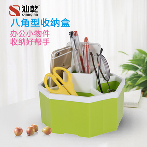 汕乾收纳盒笔盒塑料八角型收纳盒办公室文具盒专用正品特价方盒子