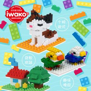 優你客日本Iwako原裝進口橡皮樂高系列拆卸組裝拼搭創意玩具可愛動物輪船造型趣味橡皮積木新款ER-GLB301-310