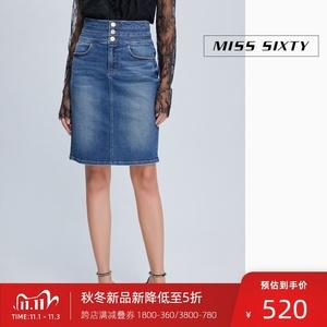 Miss Sixty2020新款高腰修身包臀中長款牛仔裙子半身裙女