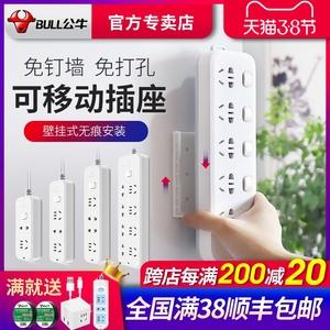 公牛插线板带USB家用可移动红牛宿舍用插座壁挂式贴墙排插爬墙墙上固定器多用功能充电插板学生带线创意墙式