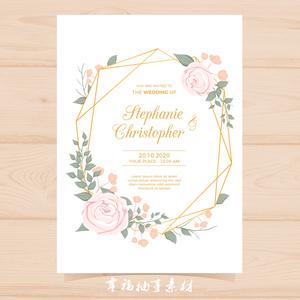 清新淡雅玫瑰花绿叶花边异形边框婚礼邀请函生日迎宾海报设计素材