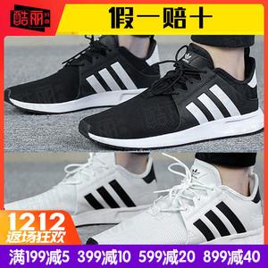 阿迪达斯三叶草男鞋女鞋透气运动休闲鞋跑鞋2020春季新款 CQ2406