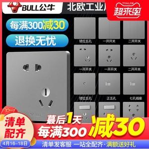 公牛开关插座旗舰官网86型暗装五孔USB家用墙壁插座面板多孔开关