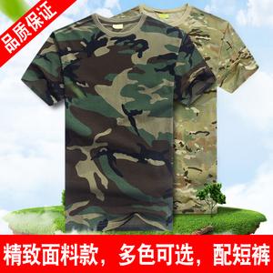 夏季迷彩服男女军装短袖军训体能训练服圆领特种兵军迷T恤宽松