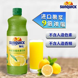 新的濃縮果汁 檸檬果漿濃漿烘焙蛋糕奶茶店專用飲料調酒調料商用