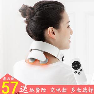 低頭族頸椎按摩神器電磁電擊電子脈沖護頸儀矯正器脖子熱敷理療儀