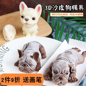 网红沙皮狗慕斯模具烘焙小奶狗巧克力冰淇淋可爱3d兔子脏脏狗蛋糕