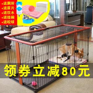 狗笼子带厕所中型小型大型犬木质博美宠物围栏栅栏室内隔离门狗窝