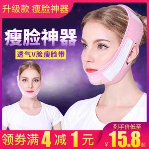 瘦臉貼神器睡眠繃帶提升提拉v臉部緊致下垂法令紋雙下巴咬肌面罩y