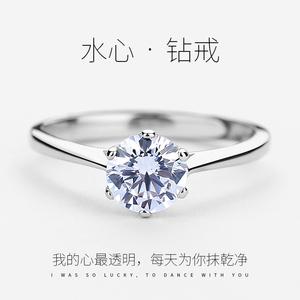 925純銀戒指女士時尚個性ins潮求婚結婚六爪1克拉仿真鉆石食指環