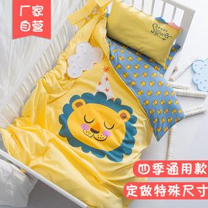 兒童幼兒園被子三件套午睡專用床品六件套純棉寶寶被套被褥棉被冬