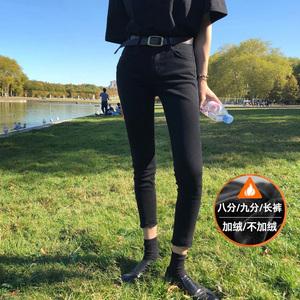 韓國加絨加厚牛仔褲女九分小腳褲冬季高腰黑色薄絨彈力八分鉛筆褲