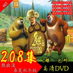 熊片dvd