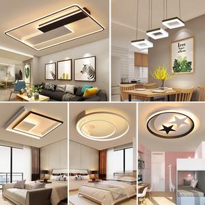 客厅灯2019年新款led灯简约现代大气吸顶灯创意卧室大厅灯具套餐