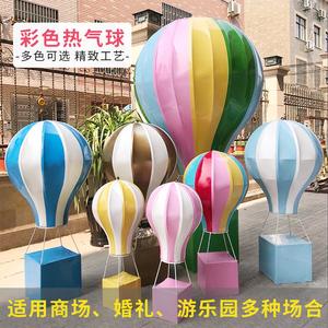 春夏美陈热气球商场中庭吊饰落地热气球装饰dP点道具4s店展厅布置