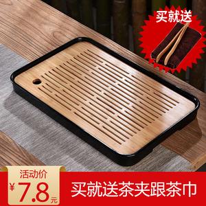 家用簡約功夫茶具茶盤托盤茶臺瀝水儲水干泡盤小型日式竹制托盤C