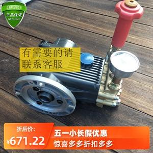 黑貓洗車機泵頭QL380C高壓清洗機0618洗車機360型機頭總成BZ0720