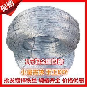镀锌铁线/铁丝8号10号铁丝整卷 扎丝 钢筋绑扎 细铁丝 0.7-4MM