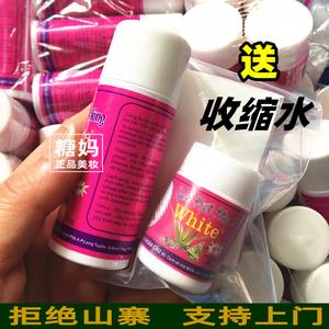 泰國去黑頭水white蘆薈膠撕拉式男女祛黑頭粉刺神器豬鼻貼膜正品