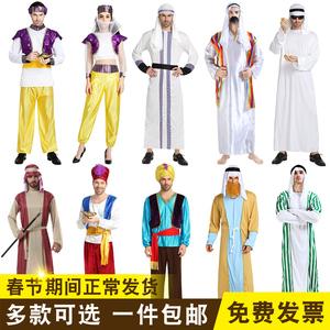 年會土豪服裝搞笑成人阿拉伯男女迪拜長袍中東沙特阿聯酋王子服飾
