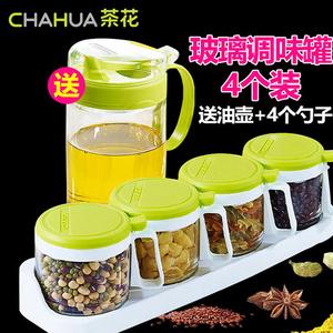 茶花廚房調料盒調味罐油壺組合套裝玻璃鹽罐家用塑料調料瓶收納盒