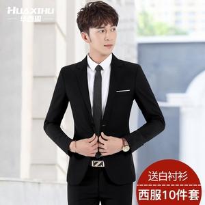 男士西装修身韩版休闲西服男套装商务正装外套新郎结婚潮流小西装