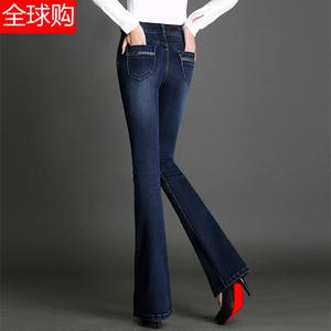 新款高腰微喇牛仔褲女春秋修身顯瘦排扣彈力喇叭長褲時尚品牌女褲