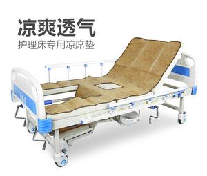 中曲护理床凉席医疗老人带便孔中风瘫痪病人大小便翻身床配套藤席
