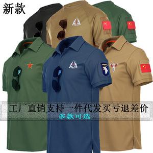 特种兵短袖t恤男战术宽松大码军迷T恤军装衣服外套夏季体能训练服