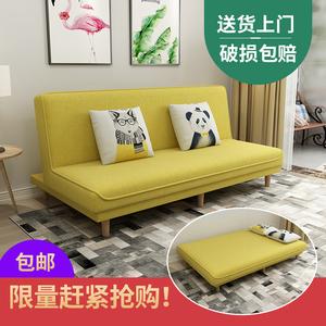 北欧布艺沙发床双人可折叠两用沙发床租房小户型多功能公寓小沙发