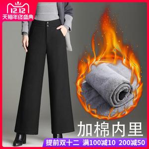 加絨闊腿褲女秋冬季加厚高腰寬松直筒西褲職業顯瘦墜感棉褲女外穿