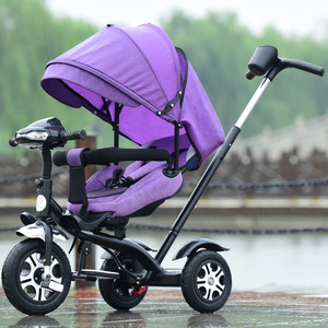 儿童三轮车宝宝童车婴幼儿多功能手推车小孩脚踏车带音乐1-6可躺
