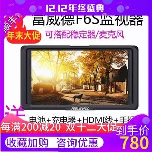 富威德FEELWORLD F6S 5寸 4K HDMI摄影单反微单相机摄像机监视器
