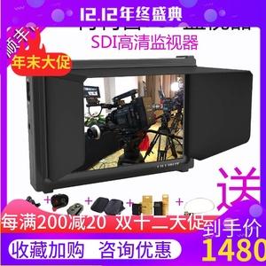 利利普FS7全高清4K监视器HDMI&3G-SDI单反5D微单专业摄像机显示屏